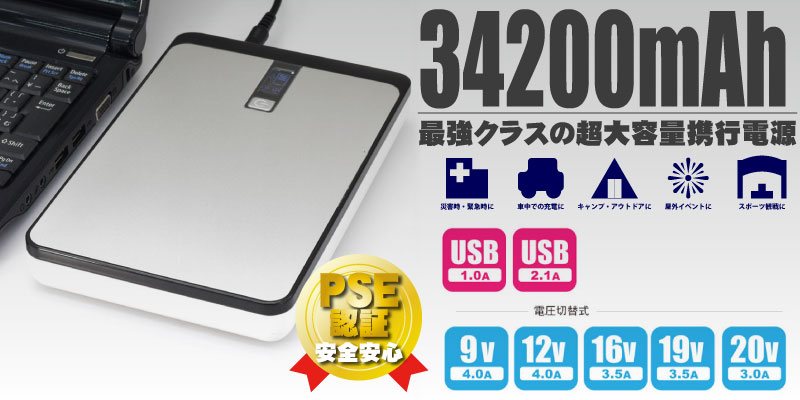 MPB-34200A